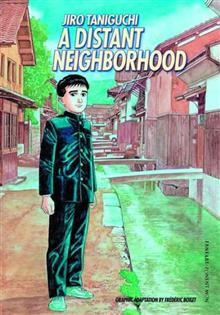 A DISTANT NEIGHBORHOOD COMPLETE HC