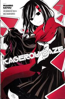 KAGEROU DAZE GN VOL 07