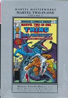 MMW MARVEL TWO IN ONE HC VOL 03
