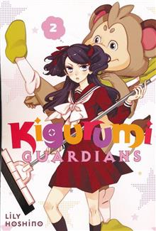 KIGURUMI GUARDIANS GN VOL 02 (MR)