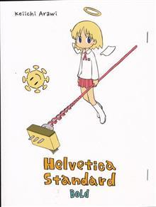 HELVETICA STANDARD SC