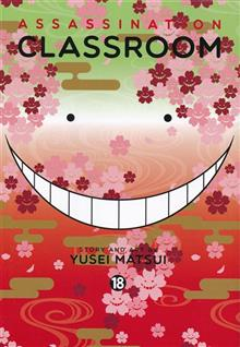 ASSASSINATION CLASSROOM GN VOL 18