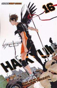 HAIKYU GN VOL 16