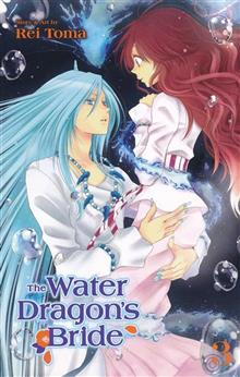 WATER DRAGON BRIDE GN VOL 03