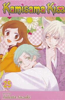 KAMISAMA KISS GN LTD ED VOL 25