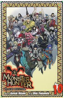 MONSTER HUNTER FLASH HUNTER GN VOL 10