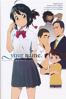 YOUR NAME ANOTHER SIDE EARTHBOUND HC LIGHT NOVEL