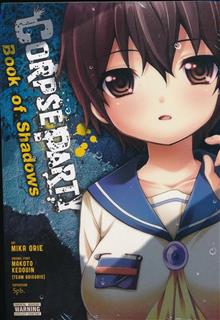 CORPSE PARTY BOOK OF SHADOWS HC (MR)