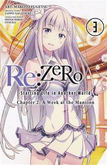 RE ZERO SLIAW CHAPTER 2 WEEK MANSION GN VOL 03
