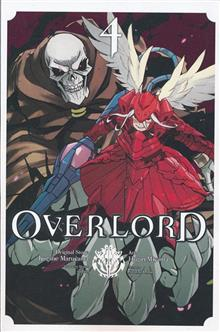 OVERLORD GN VOL 04