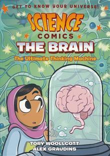 SCIENCE COMICS THE BRAIN SC GN