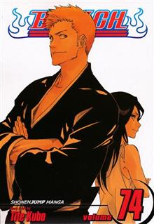 BLEACH GN VOL 74