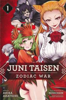 JUNI TAISEN ZODIAC WAR GN VOL 01