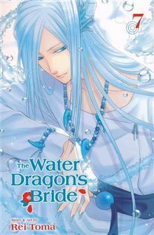 WATER DRAGON BRIDE GN VOL 07