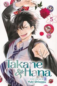 TAKANE & HANA GN VOL 05