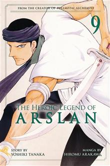 HEROIC LEGEND OF ARSLAN GN VOL 09