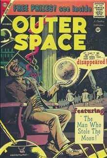 SILVER AGE CLASSICS OUTER SPACE SLIPCASE ED VOL 02