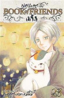 NATSUMES BOOK OF FRIENDS GN VOL 23