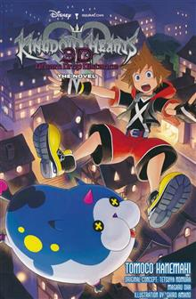 KINGDOM HEARTS 3D DREAM DROP DISTANCE LIGHT NOVEL SC