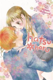 HATSU HARU GN VOL 09