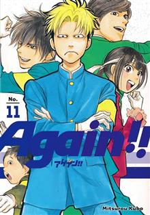 AGAIN GN VOL 11 (MR)