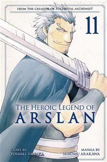 HEROIC LEGEND OF ARSLAN GN VOL 11