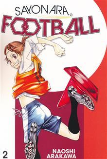 SAYONARA FOOTBALL GN VOL 02
