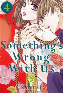 SOMETHINGS WRONG WITH US GN VOL 04