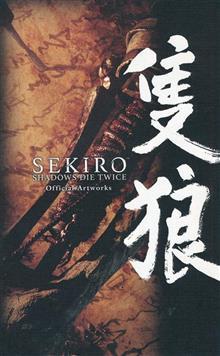 SEKIRO SHADOWS DIE TWICE OFFICIAL ARTWORKS SC