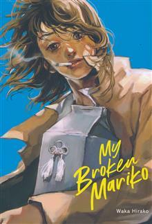 MY BROKEN MARIKO HC