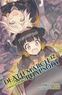 DEATH MARCH PARALLEL WORLD RHAPSODY NOVEL VOL 12