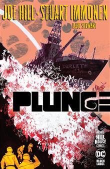 PLUNGE HC (MR)