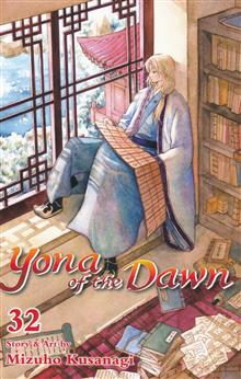 YONA OF THE DAWN GN VOL 32