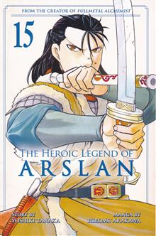 HEROIC LEGEND OF ARSLAN GN VOL 15