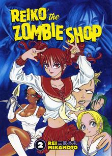 REIKO THE ZOMBIE SHOP VOL 2 TP