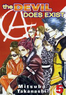 DEVIL DOES EXIST VOL 5
