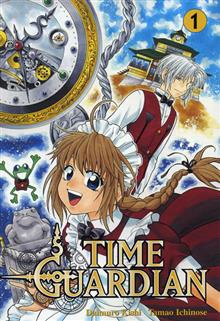 TIME GUARDIAN VOL 1