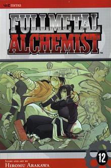 FULLMETAL ALCHEMIST GN VOL 12