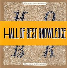 HALL OF BEST KNOWLEDGE SC