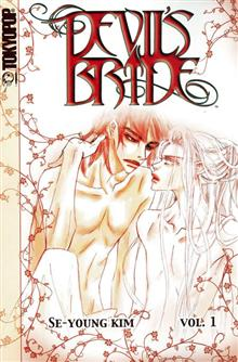 DEVILS BRIDE GN VOL 01