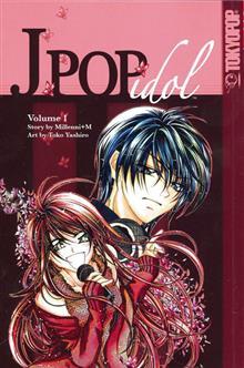 J POP IDOL GN VOL 01 (OF 3)