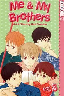 ME & MY BROTHERS GN VOL 03 (OF 7)