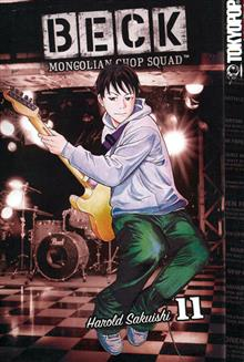 BECK MONGOLIAN CHOP SQUAD GN VOL 11 (OF 19) (MR)