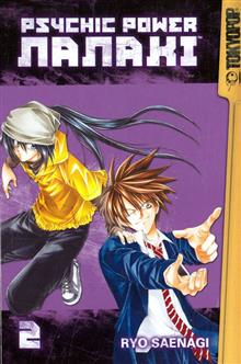 PSYCHIC POWER CHRONICLE NANAKI GN VOL 02 (OF 3)