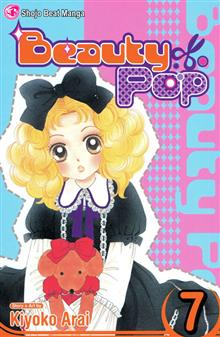 BEAUTY POP TP VOL 07