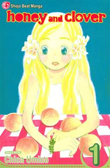 HONEY & CLOVER GN VOL 01