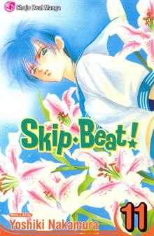 SKIP BEAT GN VOL 11