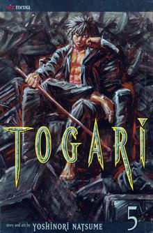 TOGARI TP VOL 05
