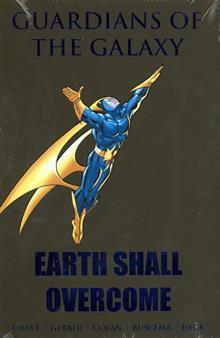 GUARDIANS OF GALAXY EARTH SHALL OVERCOME PREM HC