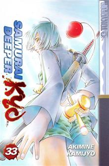 SAMURAI DEEPER KYO GN VOL 33 (OF 38) (MR)